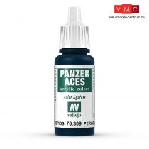 Vallejo 70309 Periscopes - 17 ml (Panzer Aces)
