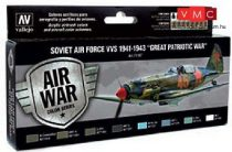 Vallejo 71197 Model Air Paint Set - Soviet Air Force VVS 1941 to 1943 Great Patriotic War (8 x