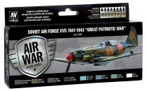 Vallejo 71197 Model Air Paint Set - Soviet Air Force VVS 1941 to 1943 Great Patriotic War (8 x