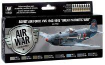 Vallejo 71198 Model Air Paint Set - Soviet Air Force VVS 1943 to 1945 Great Patriotic War (8 x