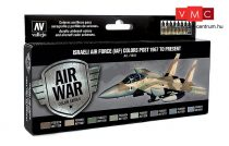 Vallejo 71203 Model Air Paint Set - Israeli Air Force (IAF) Colors Post 1967 to Present (8 x 17