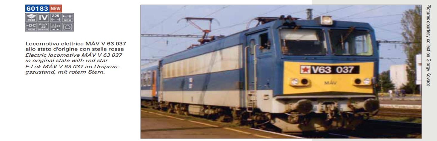 ACME 60183 Villanymozdony V63 037, Gigant, MÁV (E4) (H0)